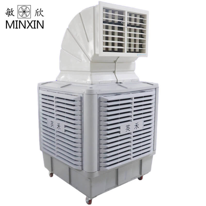 evaporative air cooler, portable industrial air cooler
